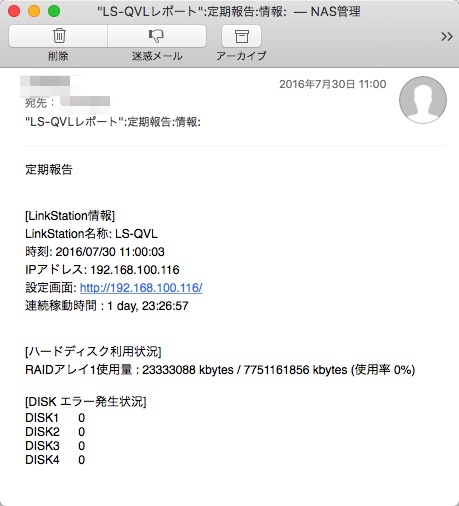 LinkstationMail22