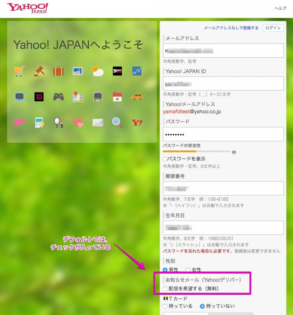 YahooDeliver01