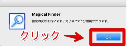 MagicalFinder06