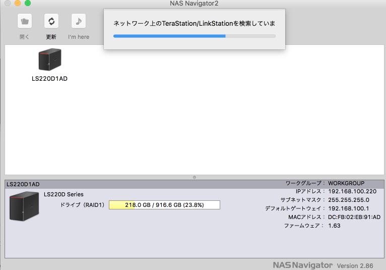 Nasnavigator09