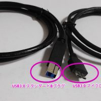 usb3cable
