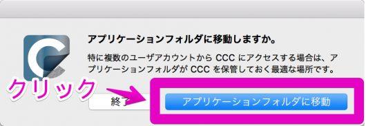 ccc5_07