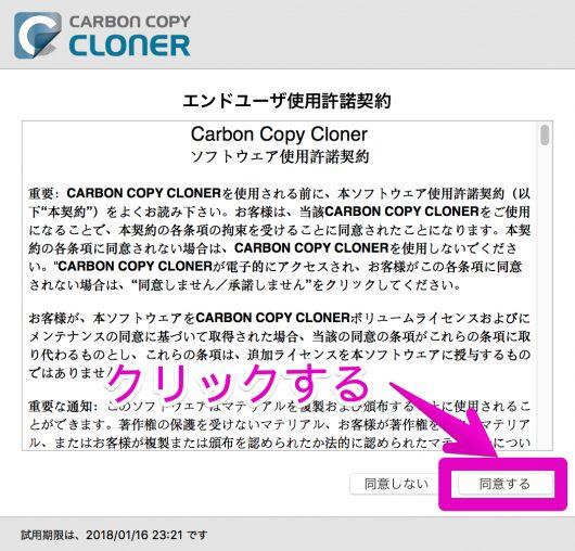 ccc5_08