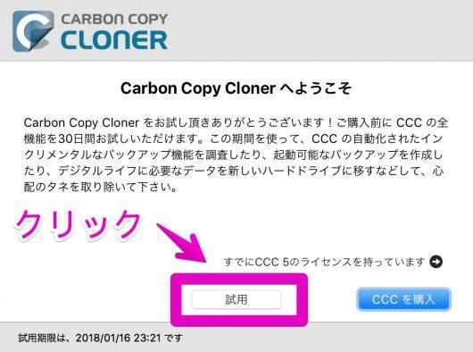 ccc5_09