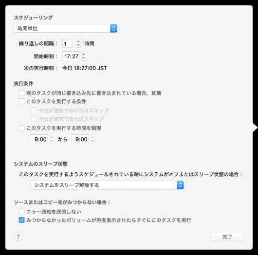 ccc5_autobackup_05