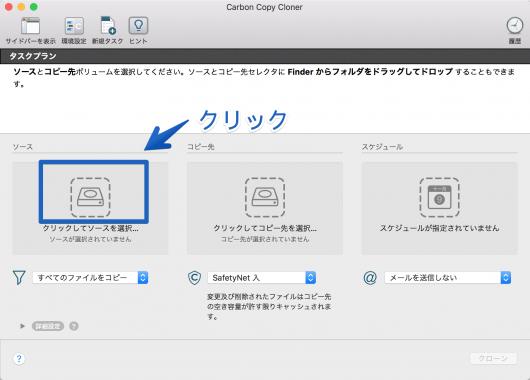 ccc5_basic_copy_01