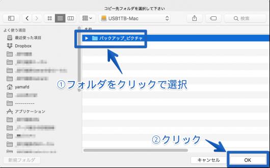 ccc5_basic_copy_09