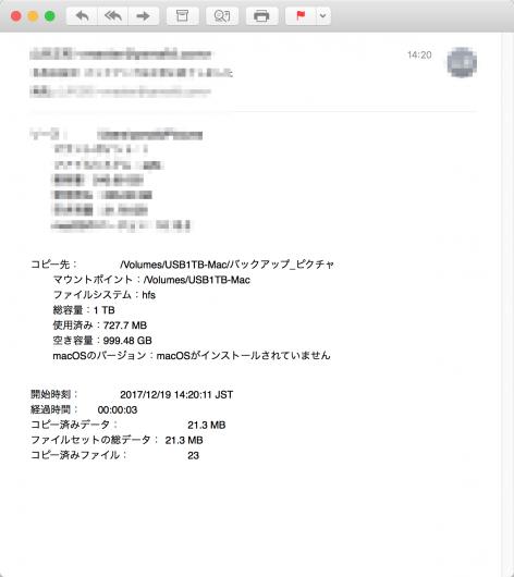 ccc5_basic_copy_15