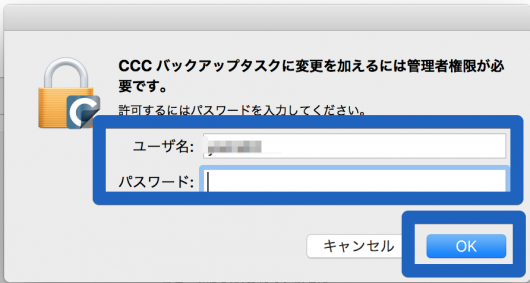 ccc5_mail_04