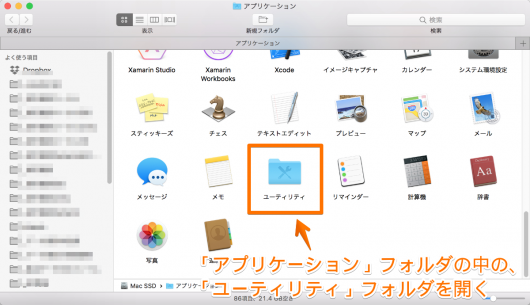 mac_boot_sound_01