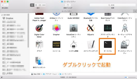 mac_boot_sound_02