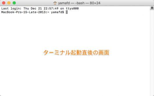mac_boot_sound_03