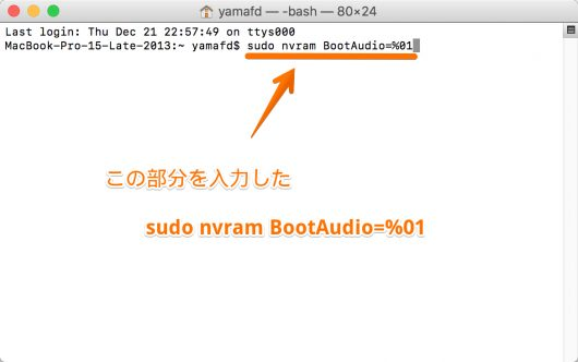 mac_boot_sound_04