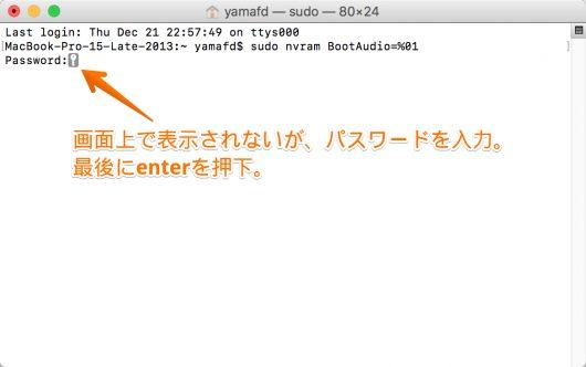 mac_boot_sound_05