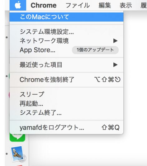 mac_boot_sound_12