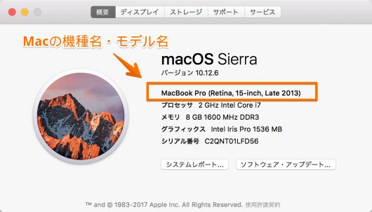 mac_boot_sound_13