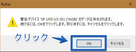 ubuntu13x