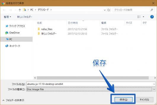 ubuntu14_02x