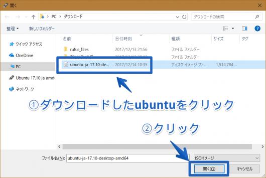 ubuntu14_03x