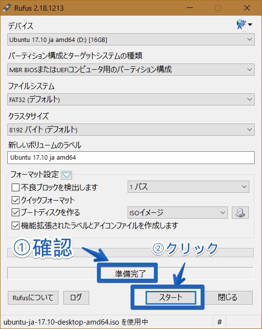 ubuntu14_04x