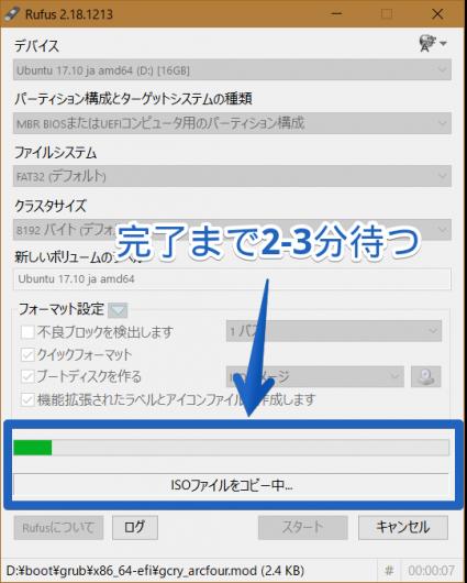 ubuntu14_05x