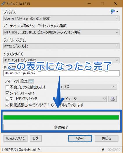ubuntu14_06x