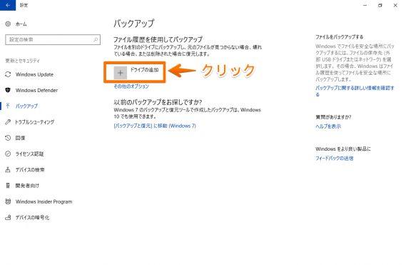 blog_Hdd_01