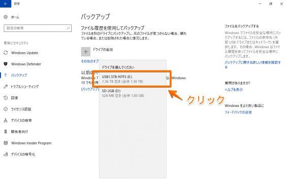 blog_Hdd_02
