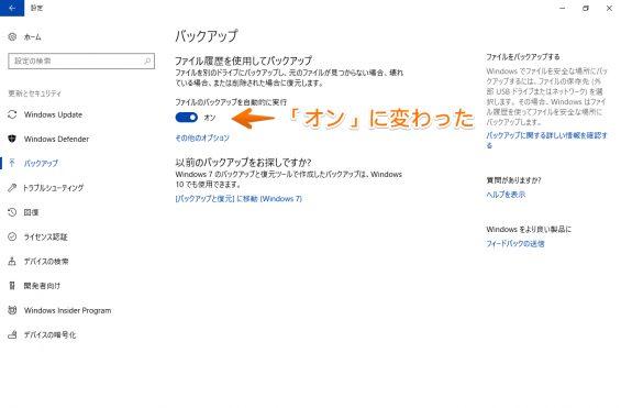 blog_Hdd_03