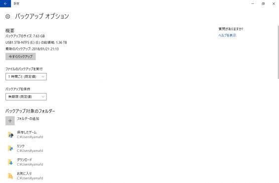 blog_Option_01png