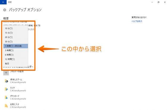 blog_Option_02png