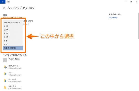 blog_Option_03png