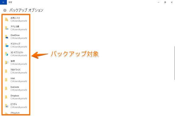 blog_Option_05png