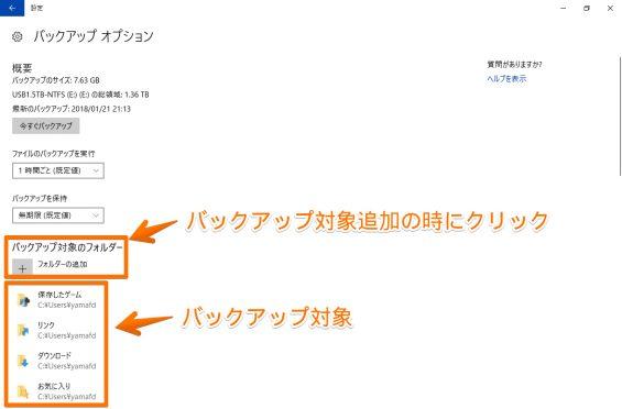 blog_Option_08png