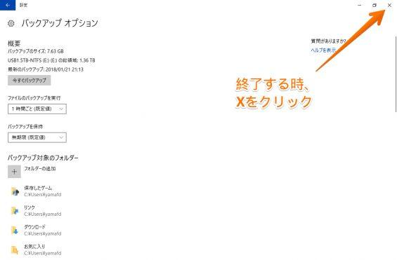 blog_Option_10png