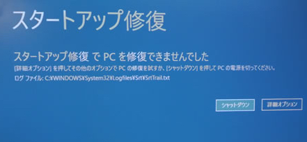 win810_safemode_02