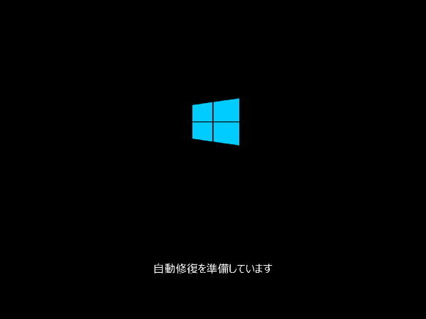 win810_safemode_07