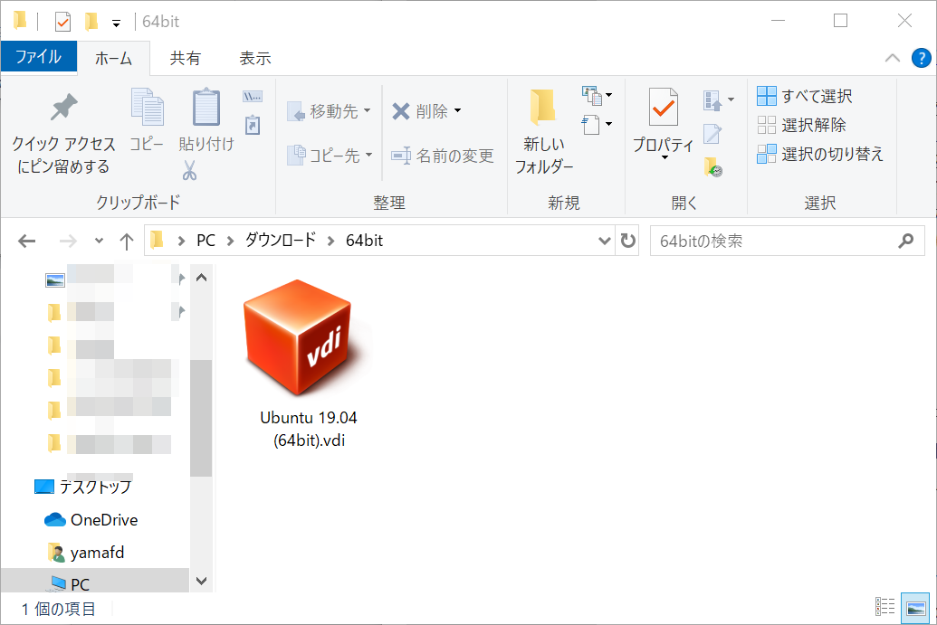 Ubuntuの仮想環境イメージ