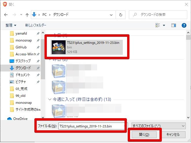 QNAPのバックアップファイル