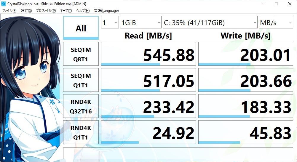 換装後のSSDの速度