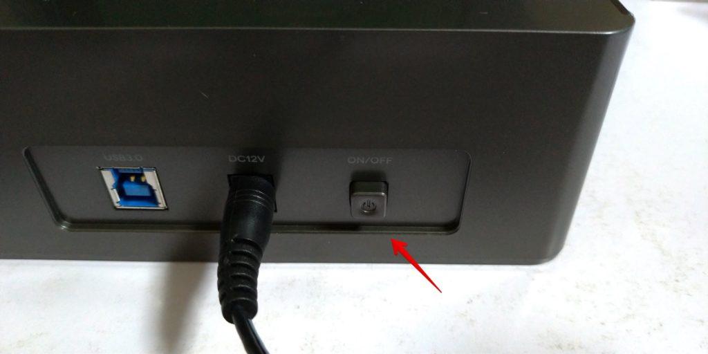 LHR-2BDPU3ESの電源スイッチ