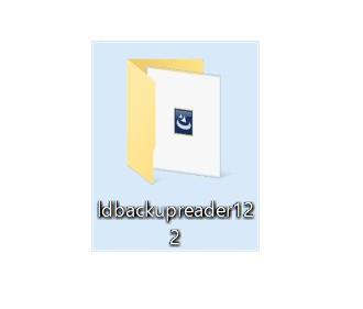 LANDISK Backup Readerの展開されたフォルダ